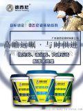 德西尼强力瓷砖粘结剂厂家直销最新价钱