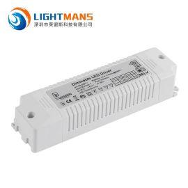 LED可控硅调光驱动电源(LMS-A)