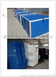 重庆中空板防静电中空板