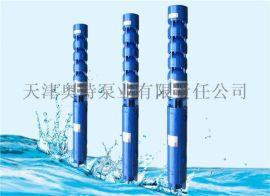 余庆深井抽水泵价格|井用抽水泵大全细节图