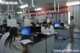 高校液相色譜互動教學實訓系統GI-3000