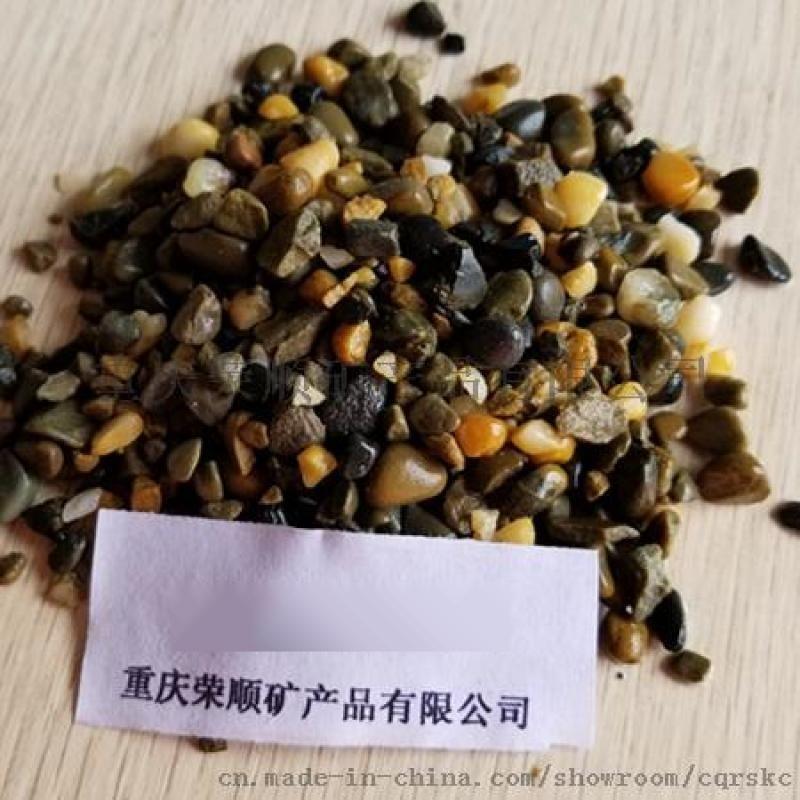 鹅卵石滤料价格_2-3公分鹅卵石滤料_渝荣顺!