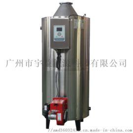工厂用水加热加工热水锅炉