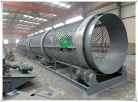 供应大型无轴滚筒筛 有机肥筛选設備