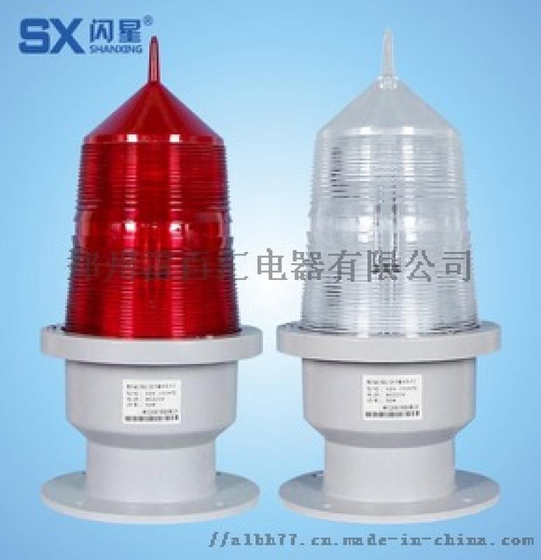航空障礙燈 太陽能航空障礙燈 高層建築物航空障礙燈