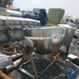 转让二手夹层锅50升—1000升蒸汽夹层锅