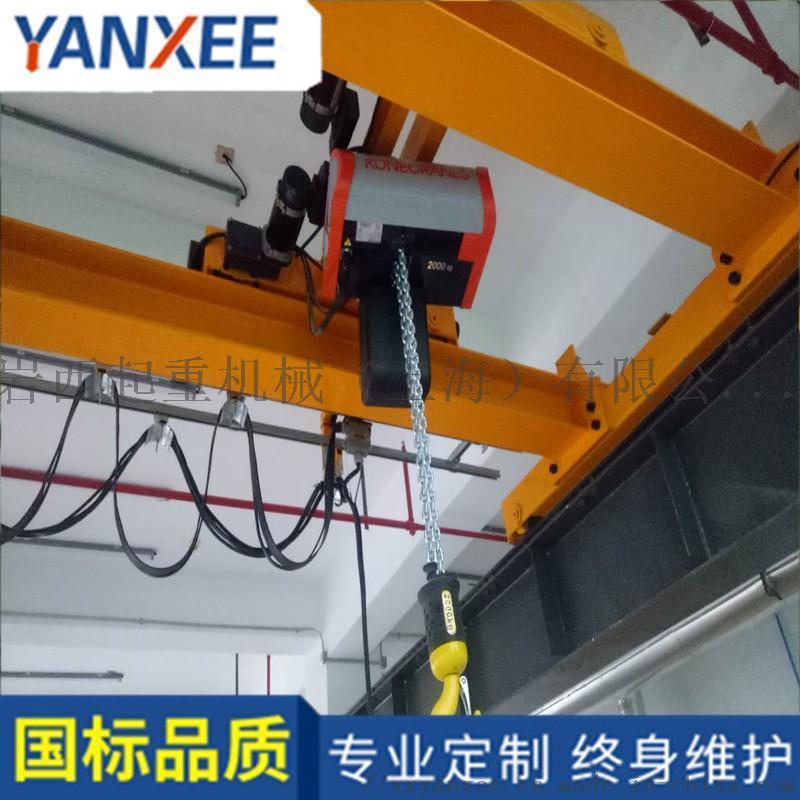 大型工厂专用单梁行车单梁起重机