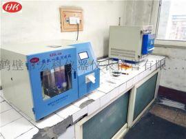 选煤厂煤质检测仪器/供热公司煤质检验设备产品价格