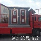 青島移動廁所 農村生態廁所 山東移動環保廁所