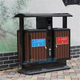 室外垃圾箱果皮箱室外分类垃圾箱钢木公园景区垃圾箱