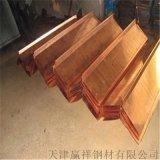 銅板定製 W型止水銅片 焊接耐磨銅板加工定製