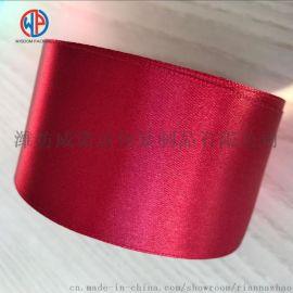 工厂供应10cm双面涤纶缎带,质优价廉