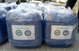河南反渗透膜清洗剂美国进口蓝旗清洗剂