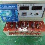 插头线温升试验机 线材升温试验机 型号OX-804