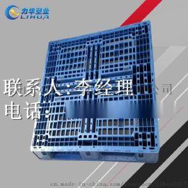 医药行业  塑料卡板批发 化学品  塑料卡板批发 化工原料  塑料卡板批发