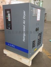 2.5m3常温风冷型冷干机山立SLAD-2NF