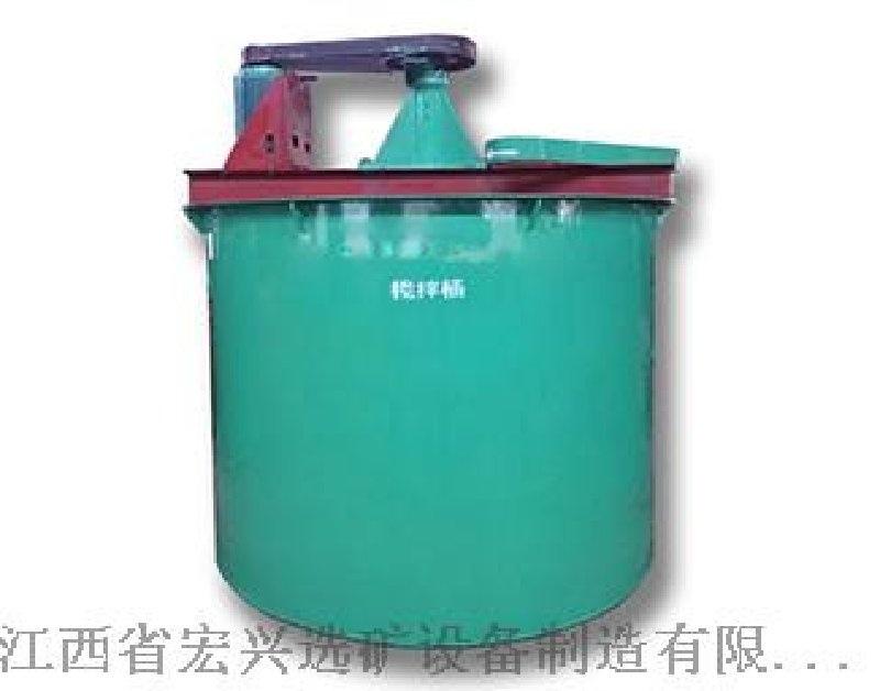 搅拌桶、矿物搅拌桶、工业搅拌桶,提升搅拌机