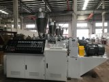 塑料PVC墙板生产线 厨柜生产线设备