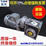 MS132S-4紫光三相非同步電機定製