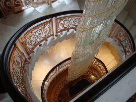 艺术铝合金楼梯铝艺楼梯护栏**厂价