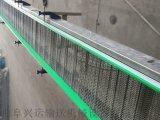 爬坡網帶輸送機定製 提升爬坡輸送