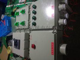 BXQ51-4/K32A防爆动力配电箱