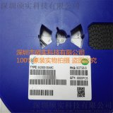 SI2300 30V N沟道MOSFET(D-S)