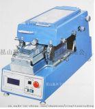 厚膜印刷机