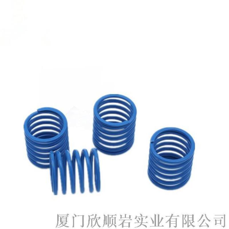 厦门厂家生产优质汽车压缩弹簧 工艺压簧 欢迎定做