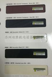 苏州昆山现货供应防静电PVC板透明黄色