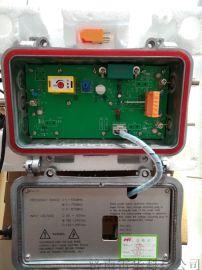 7330有线电视信号放大器 迈克放大器