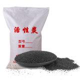 艾格尼絲活性炭木質活性炭顆粒