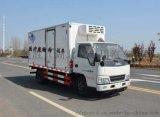 廠家直銷醫療廢物轉運車