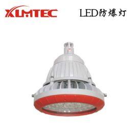 LED防爆灯,防爆免维护LED照明灯