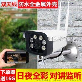 无线手机智能高清监控摄像头