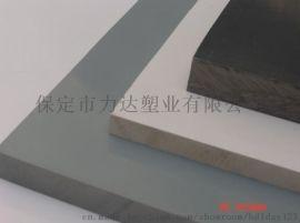 河北PVC板厂 耐酸碱PVC板材 硬质塑料板