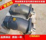 北京華德液壓A6V160MA2FZ2動力頭旋挖鑽機手動液壓馬達液壓泵
