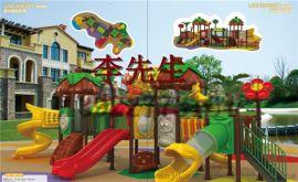 佛山户外儿童滑梯幼儿园滑滑梯