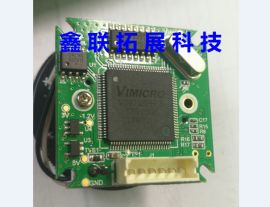 VC0706 VC0706PREB串口摄像头模组