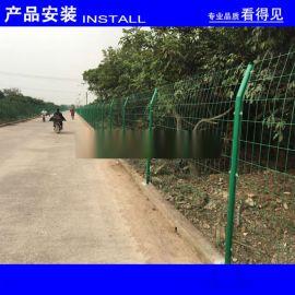 绿色包胶护栏 佛山铁丝网隔离栅 惠州绿化带围栏