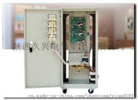 西安220V-380V三相穩壓器廠家