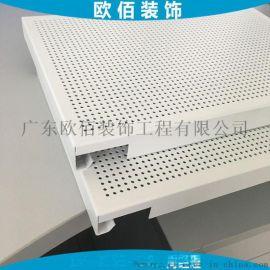 2毫米厚银灰色外墙穿孔氟碳铝单板 穿孔广告铝板厂家