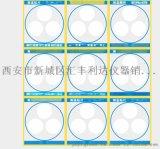 哪余有賣BCW1-100測溫儀貼片