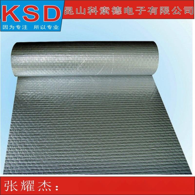 南京覆铝箔气泡隔热膜 、防晒PE泡棉、保温铝膜
