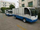 箱式電動送餐車,工廠工餐運送車