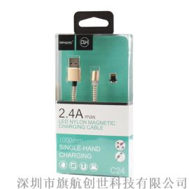 QIHANG/C24數據線新款磁吸式數據線蘋果