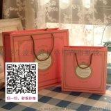番禺區牛皮紙袋+怎麼訂製紙袋=各類紙袋訂製=報價