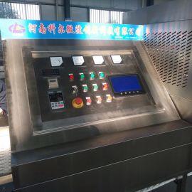 莲子粉隧道式微波加热干燥烘干杀菌机设备