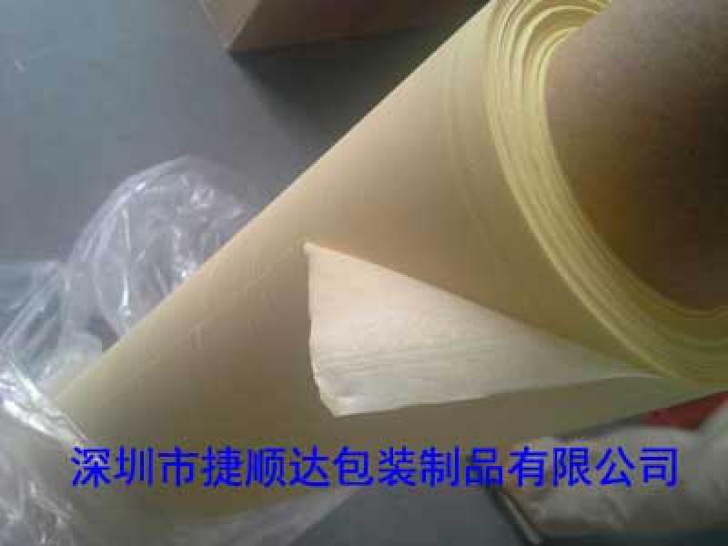 耐高温 PVC绝缘胶带 PET绝缘胶带