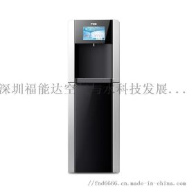 福能达商用空气制水机/立式饮水机/G50